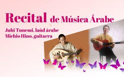 Recital de música árabe con laud y guitarra